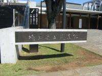 2009年9月 全日本ジュニア選手権大会・激励会