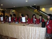 2010年10月 関東地区同窓会